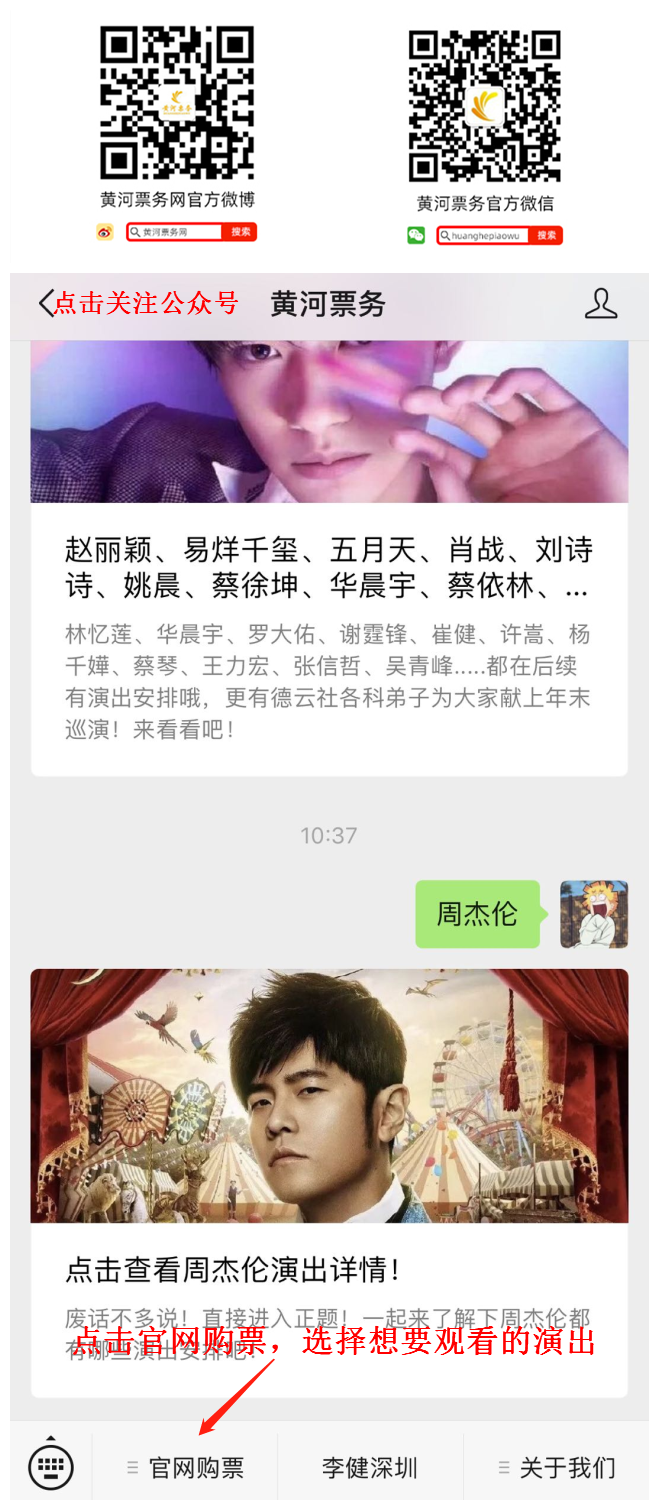 2020杨千嬅高明演唱会