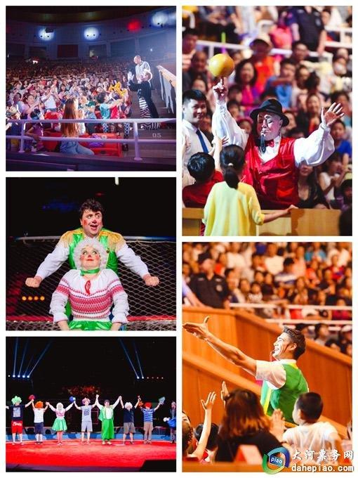 2020北京新春马戏小丑嘉年华时间、地点、门票价格及节目单信息