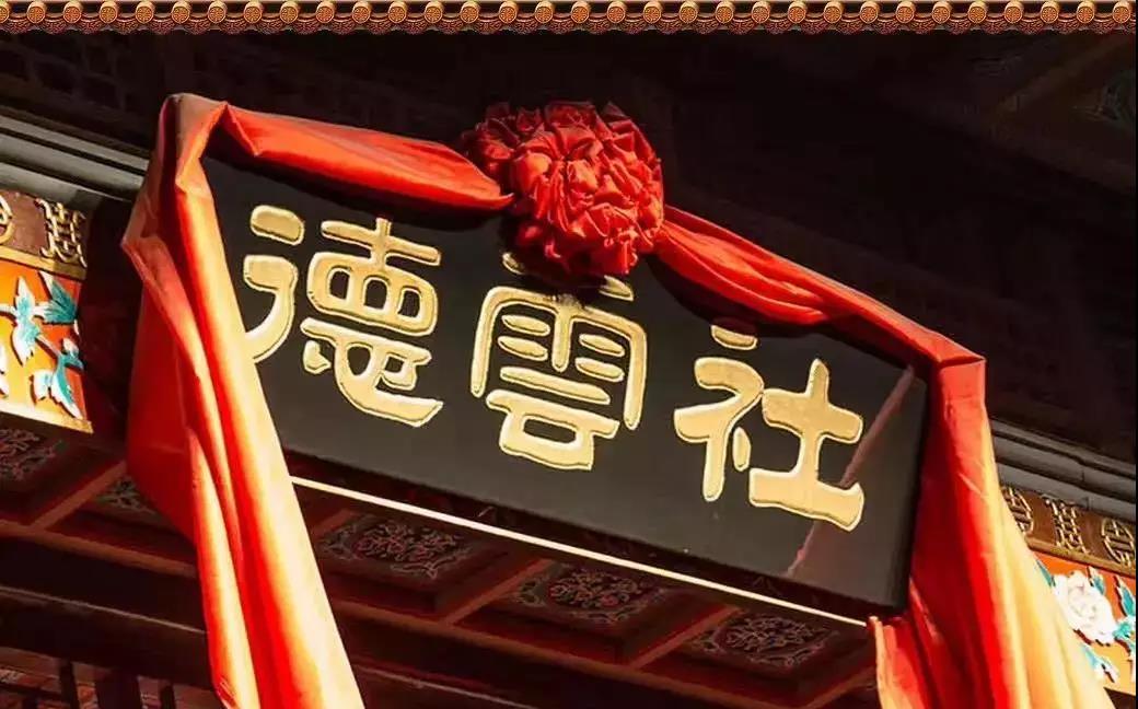 德云三宝青岛相声专场2019门票在哪买?
