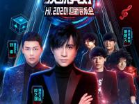 2019薛之谦刘维合肥群星演唱会在线购票