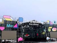 2019珠海草莓音乐节(时间+地点+票价)一览
