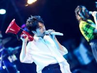 2020吴青峰南京演唱会时间、地点、门票价格及购票入口