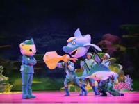 2020舞台剧《海底小纵队》杭州站演出安排(时间、地点、门票)