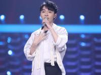 2020吴青峰武汉演唱会门票价格演出安排一览