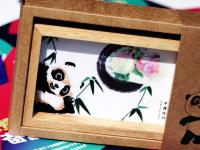 2019汶川熊猫O2生态音乐节门票购买地址及演出时间地点