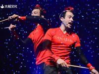 2020亲子剧《你是演奏家2 超级金贝鼓》上海站门票价格及购票网址