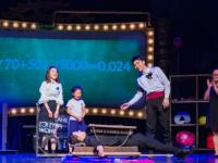 2020科学剧《物理秀》北京站门票在哪买?