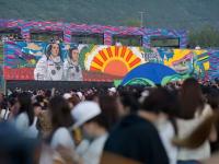 2020北京草莓音乐节门票在哪买?什么时候开始售票?