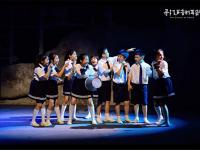 2020音乐剧《寻找声音的耳朵》上海站时间、地点、门票价格