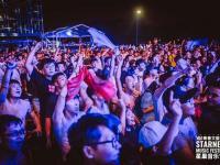 2020武汉星巢音乐节(时间+地点+订票网址)