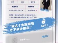 2020喜剧《第一次约会》深圳站门票价格及售票网址