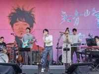 2019吴青峰杭州演唱会在哪买票?在哪订票?