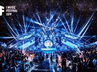 2020IMF厦门音乐节(时间+地点+注意事项)