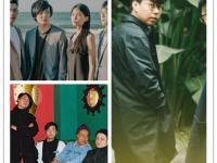 2020南京星巢音乐节(时间、地点、票价)