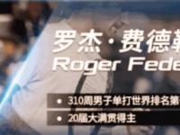 2019杭州天猫杯国际网球邀请赛全攻略(时间+地点+票价+座位图+交通路线)