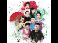 2020欢乐喜剧汇郑州站时间、地点、门票价格