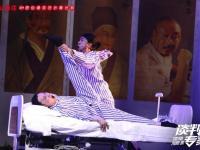 2020舞台剧《谈判专家》深圳站时间、地点、门票价格