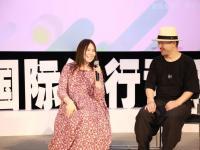 2019小娟山谷里的居民北京演唱会门票购买地址及时间地点