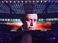 2019罗振宇上海跨年演讲(时间+地点+票价+购票入口)