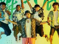 2019Mr WooHoo乐队北京演唱会行程安排及购票指南