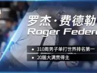2019杭州天猫杯国际网球邀请赛(时间+地点+门票)信息一览