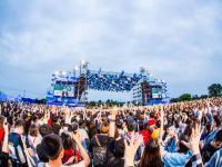 2019成都简单生活节时间地点、演出详情、在线订票