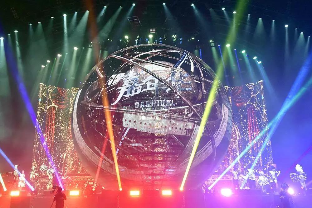 2020周杰伦广州演唱会