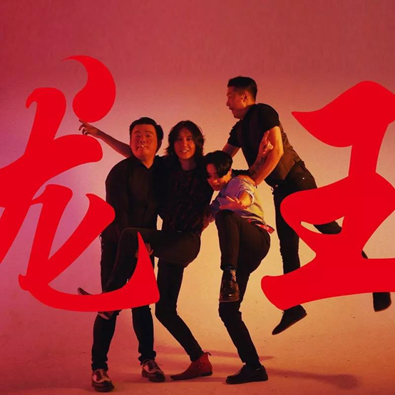 沈阳草料音乐节