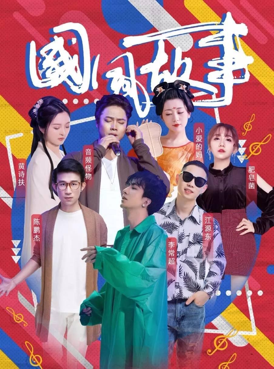 2020银城南京森林音乐狂欢节正式开票