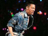 刘德华2020郑州演唱会行程安排及门票在线预约入口