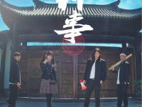 2020沈阳草料音乐节攻略(时间,地点,门票价格)