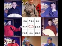 2020亲子剧《孩童学问》成都站(时间+地点+订票方式)