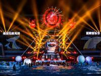 2020南京欢乐谷蓝鲸音乐节明星阵容详情曝光