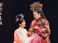 2020话剧《德龄与慈禧》北京站什么时间开始售票?