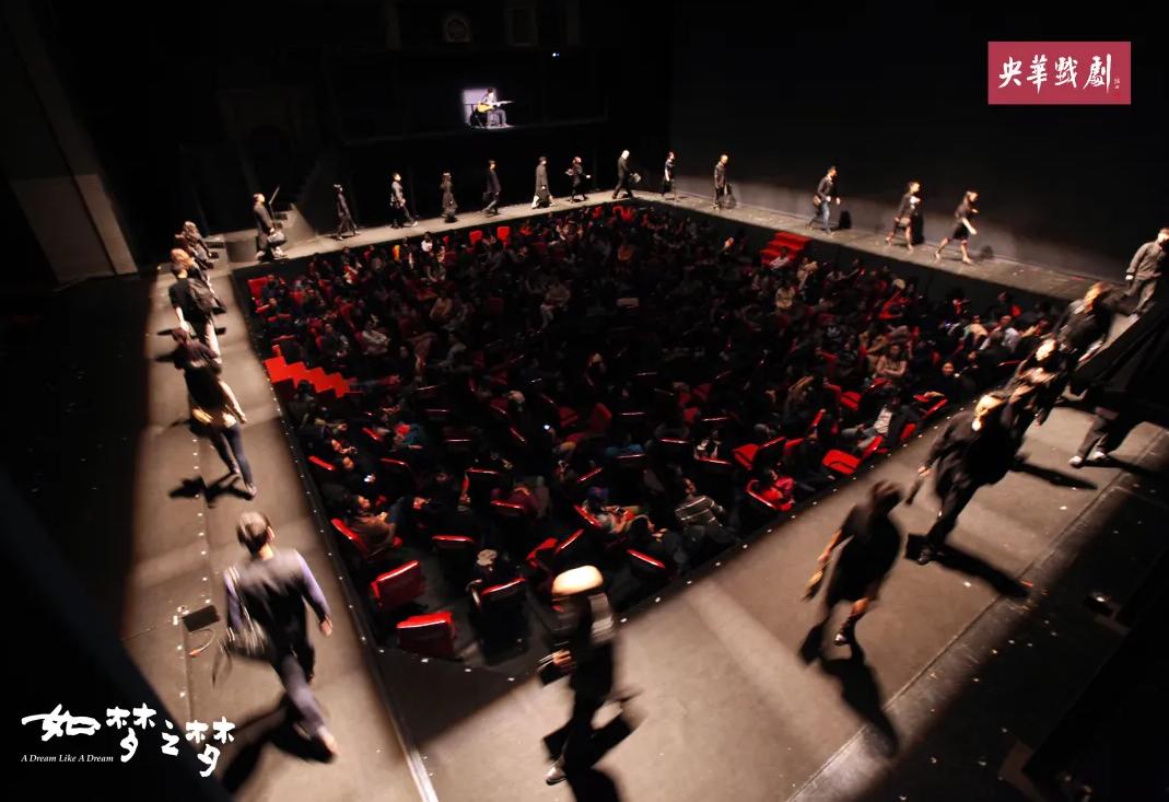 2021话剧《如梦之梦》北京站演出安排公布