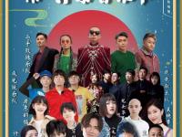 2021开封宋·汴梁音乐节演出时间及阵容公布