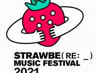 武汉草莓音乐节2021什么时候举行