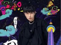 2021上海国潮音乐节什么时候举行?