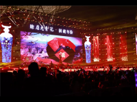 北京山河令演唱会2021什么时候举行