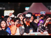 2021上海草莓音乐节什么举办 哪里购票